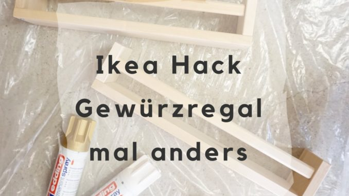 ikea hack gew rzregal bekv m deko hus. Black Bedroom Furniture Sets. Home Design Ideas